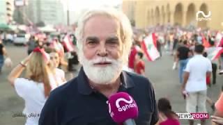 رفيق علي أحمد: الشعب اللبناني خلع العباءة الطائفية.. وفقد الثقة بقرطة حكّامه!