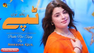 Pashto New Tapey 2018 | Sheena Gul & Master Chenewaal | Full HD