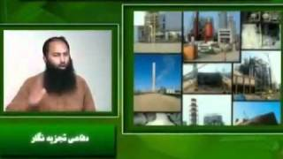 Pakistan Economic & World Largest Resources Power - Part 1 By. Dr. Abu Waqas