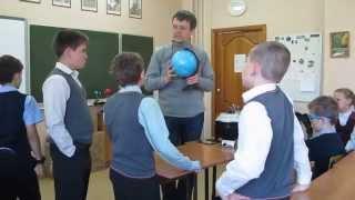 Небесная механика и астрономия. Мой пробный урок у четвероклассников (городская школа)