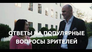 Секреты лидерства и успеха Радислава: интервью для партнеров компании Armelle