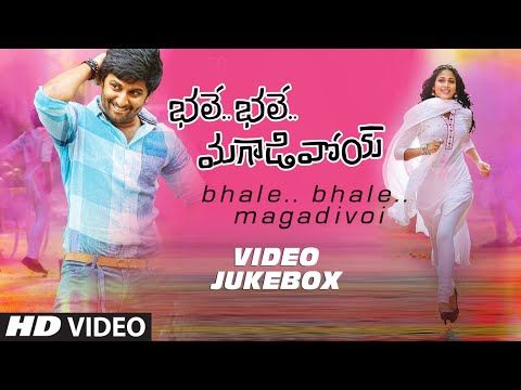 Bhale Bhale Magadivoi Video Jukebox || BBM Video Songs || Nani, Lavanya Tripathi