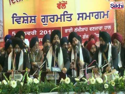 ABCHAL NAGAR  GOBIND  GURU KA | Bhai Tejinder Singh | Khane Wale