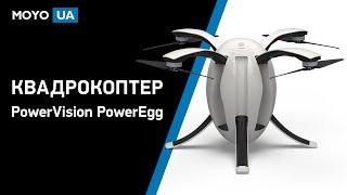 Обзор квадрокоптера PowerVision PowerEgg