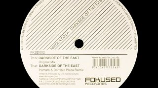 Nikola Gala – Dark Side Of The East (Original Mix)