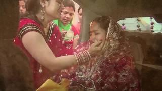 Wedding Bidaai Very Sad Movement Video