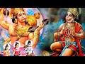 LIVE: हनुमान चालीसा | Non-Stop Hanuman Chalisa