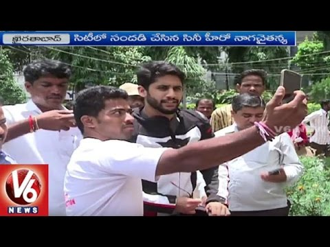 Naga Chaitanya Visits RTO Office For Vehicle Registration | Hyderabad | V6 News