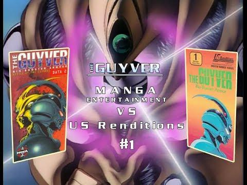 Guyver OVA: Manga Dub vs USR Dub #1