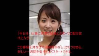 テレビ朝日が4日、4月の改編で新ニュース情報番組「サタデーステーシ...