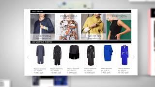 Интернет-магазин бренда Charuel(Презентационный ролик о созданном интернет магазине бренда Charuel. Интернет-магазин создан в БИАТ Софт, http://www..., 2013-09-22T11:36:30.000Z)