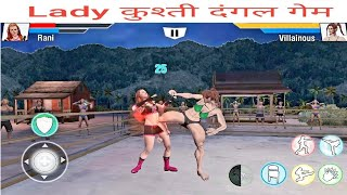 Kusti Dangal And Fight Gaming 2.0
