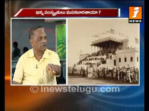 Is Hyderabad become Union Territory or joint capital? Part - 3