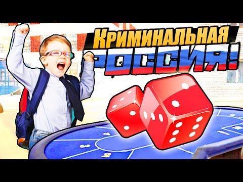 Гта 5 онлайн казино как поднять деньги