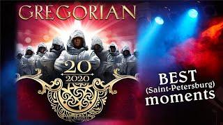Gregorian - Masters of Chant 20 Years, Best, Saint-Petersburg 23.02.2020 🎵