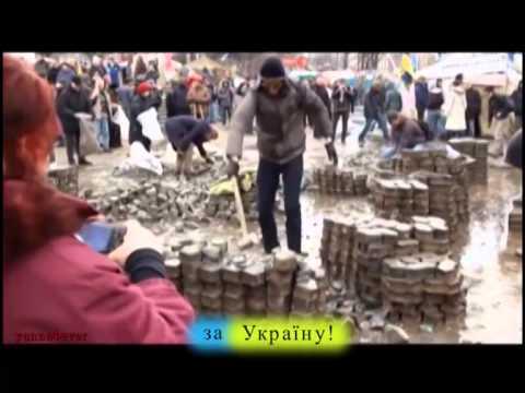 ЄвроМайдан -  Заспіваймо пісню за Україну (воины света)