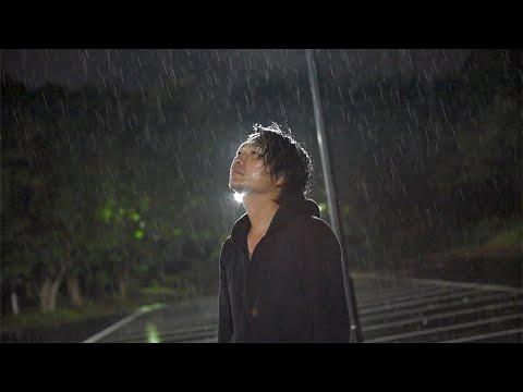 飯田カヅキ×判治宏隆 - 深海の雨 (MV)