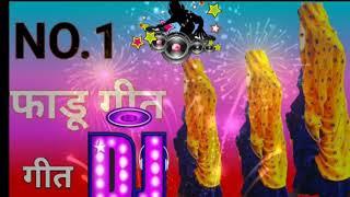 dj remix meena geet || meenawati geet 2019 || all meena song || latest meena geet 2019||