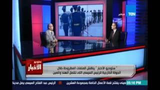 د.سعيد اللاوندي: مشاركة مصرفي المحافل السياسية الكبري مثل مجموعة العشرين هو دور سياسي مش رفاهية