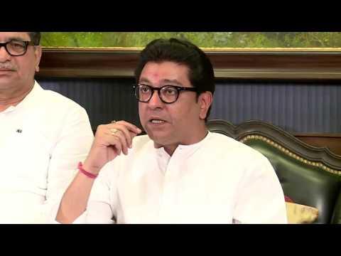 Raj Thackeray Press Conference 17 August 2016