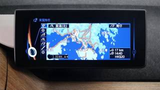 BMW 2 Series Active Tourer - Navigation System: Enter Destination