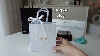 Vlog 새댁일상 브이로그 소소한언박싱/ 애플매직키보드…