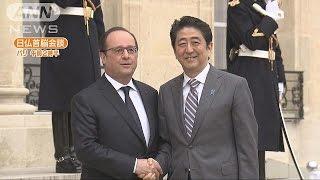 「機動的な財政出動を」 日仏首脳会談で一致(16/05/03)