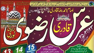 Video NEW NAAT SHAREEF BY AFZAL MUZAFFARPURI download MP3, 3GP, MP4, WEBM, AVI, FLV Agustus 2018