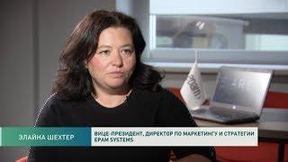 Элайна Шехтер: В Беларуси большой потенциал для обучения, работы и развития IT-специалистов