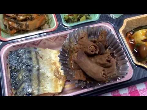 鯖の照り煮 日替わり弁当 豊川市宅配弁当店
