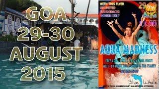видео Гоа в августе