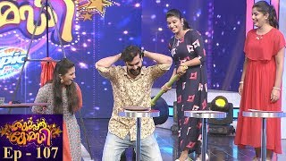 #ThakarppanComedy I EP 107- A super thrilling act on the floor!!! I Mazhavil Manorama