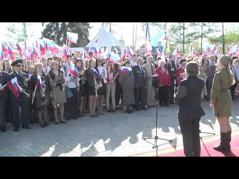 Песня День Победы Бронницы, 2015