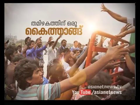 Asianet News Bottling plant for Chennai flood victims on last Phase|Chennai Flood