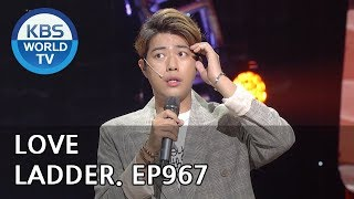 Love Ladder I 러브라더[Gag Concert / 2018.10.06]
