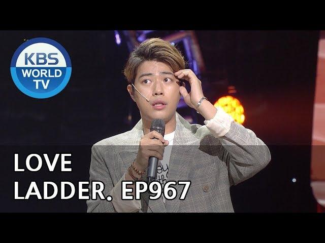 Love Ladder I 러브라더[Gag Concert / 2018.10.06]