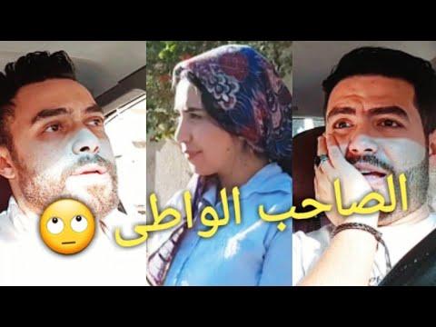 طلب من صحبه انه عايز يتجوزها شوفو الى حصل  | محمد علاء ماندو