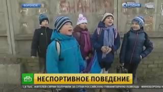 видео Ленинский проспект, ООО