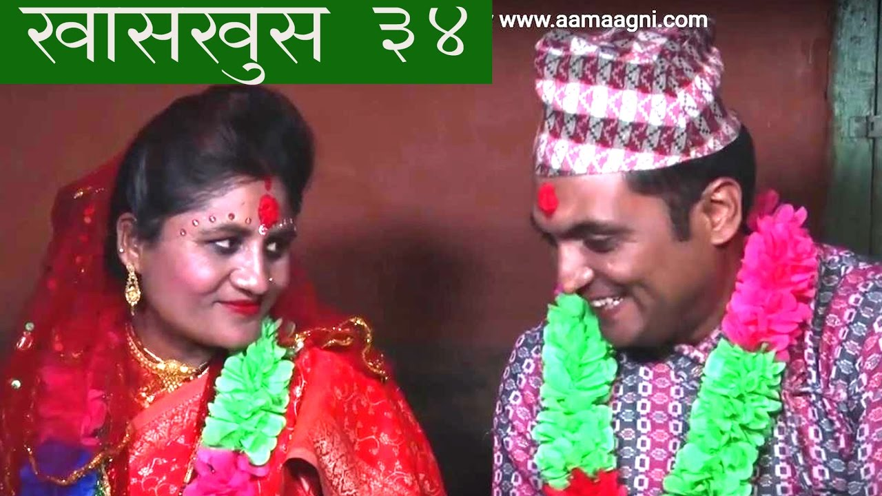 Nepali comedy khas khus 34 (24 november 2016) by www.aamaagni.com