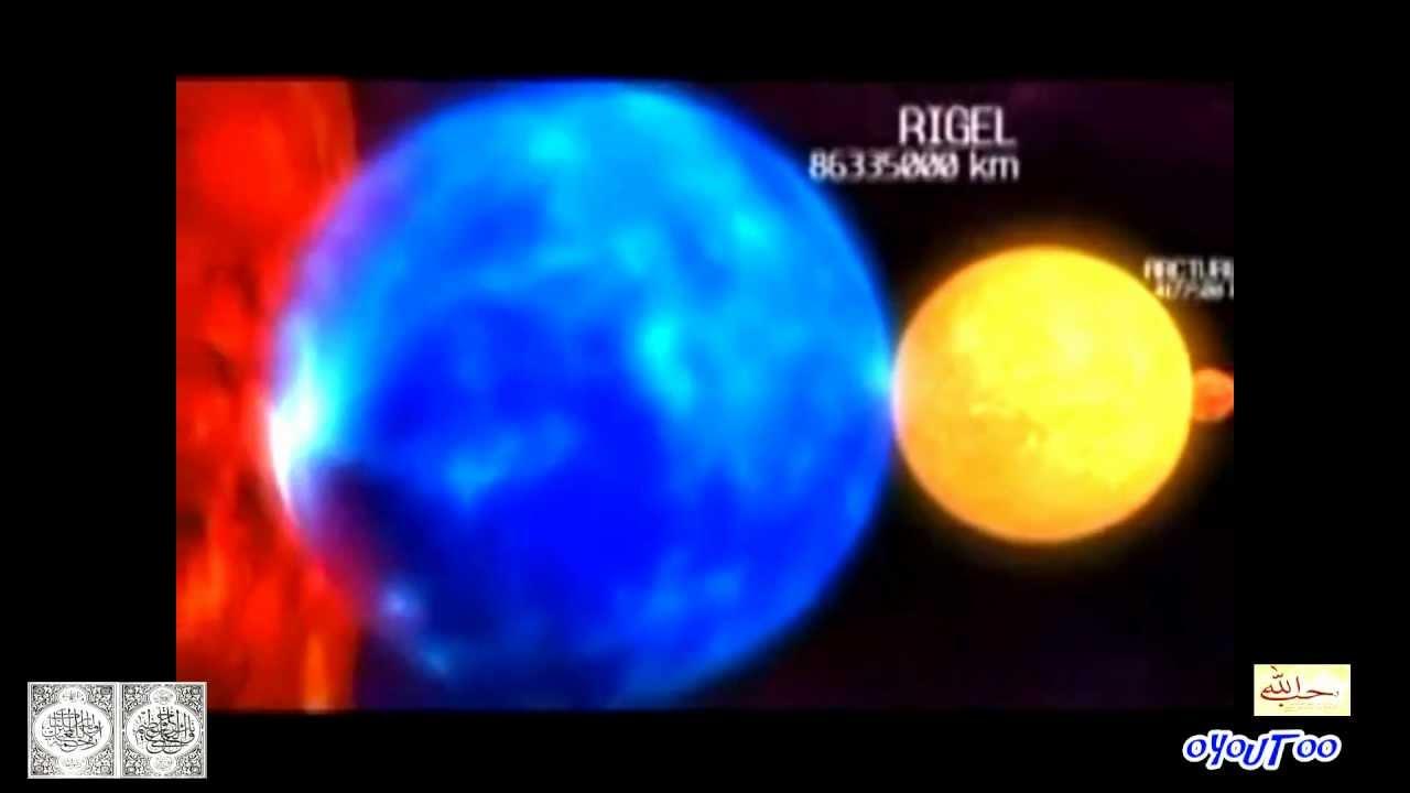 لا شمس ينبغلي لها أن تدرك ألقمر ولا ألليل سابق ألنهار Hd3