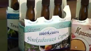 Санаторий имени Кирова (Пенза)
