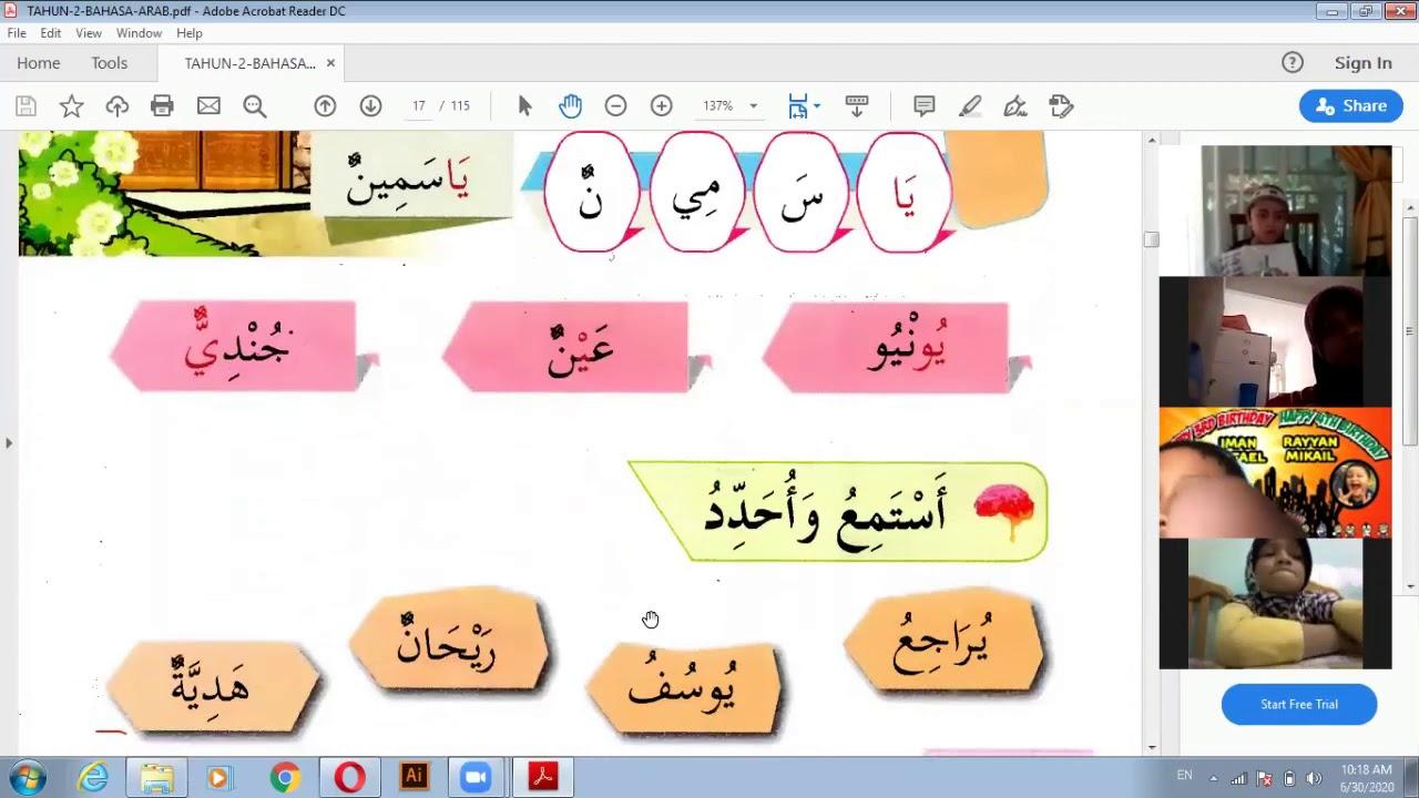 Bahasa Arab Tahun 2 Part3 30 6 2020 Muallim Ibrahim Youtube