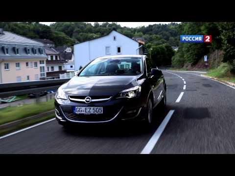 Тест-драйв Opel Astra Sedan 2013 // АвтоВести 74