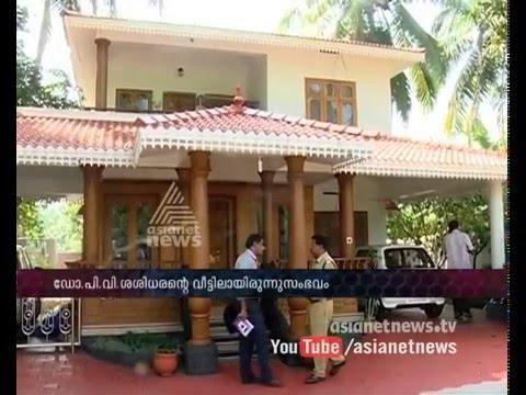 Theft attempt at former Wayanad  DMO's house | ആത്മഹത്യ ചെയ്ത DMO യുടെ വീട്ടില് മോഷണ ശ്രമം|FIR