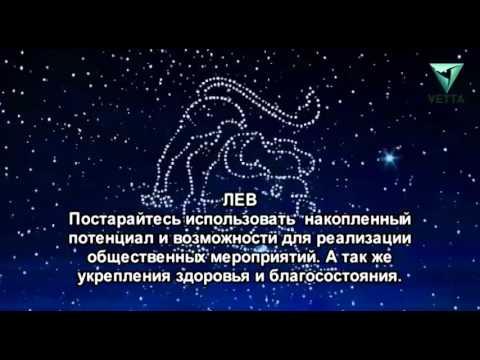 Восточно-стихийный гороскоп
