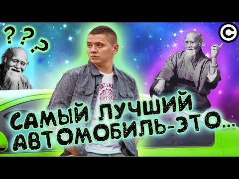 ИЛЬДАР АВТОПОДБОР - МАТЬ ЕГО ШЛЁП, ЦИТАТЫ, ЧАСТЬ 1