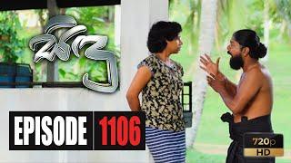 Sidu | Episode 1106 06th November 2020 Thumbnail