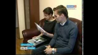 Рядовой Алексей Михайловский получит 150-т тысяч рублей за причинение тяжкого вреда здоровью