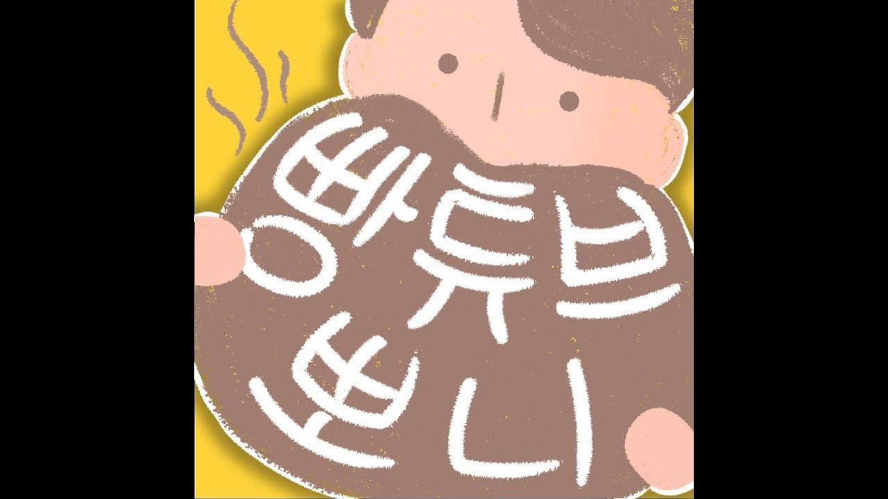 200707 라이브 무편집본) 3주년 기념 방송! ~자유방송~