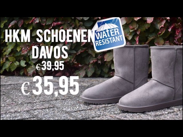HKM Davos waterproof boots